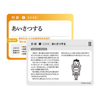 承認カード